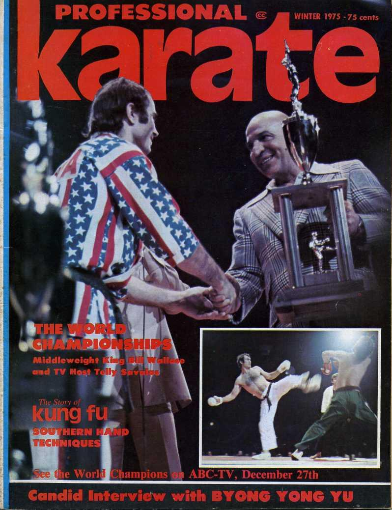 Winter 1975 Professional Karate