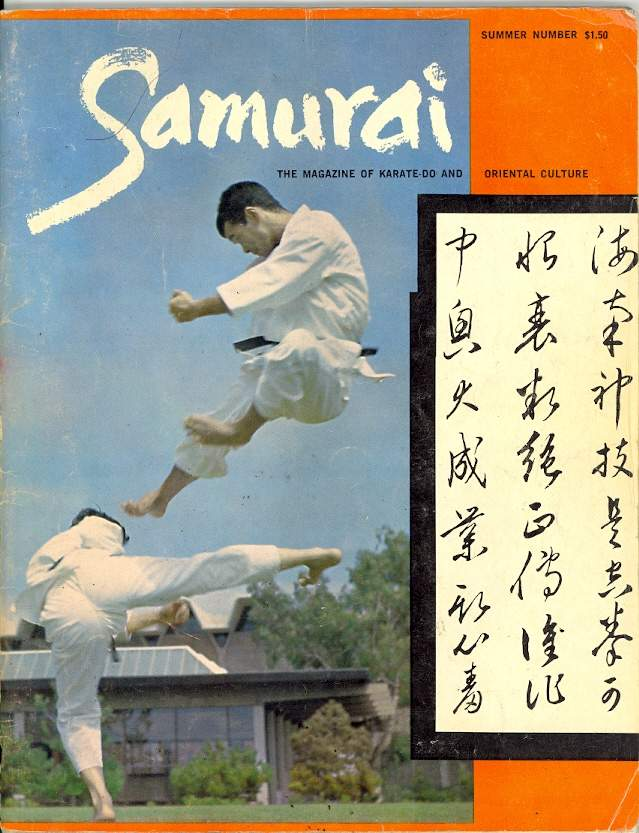 Summer 1971 Samurai