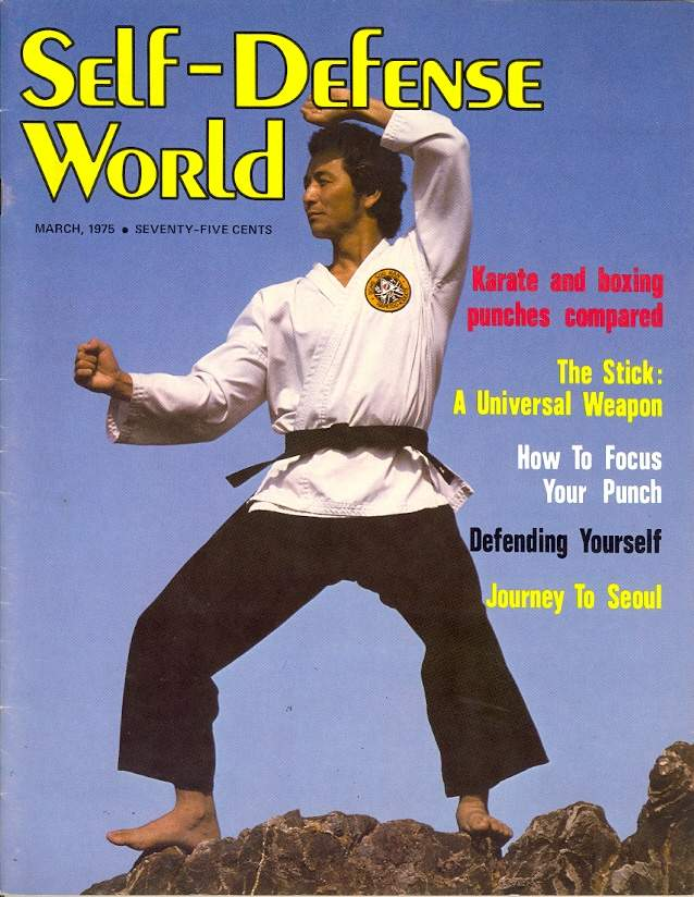 03/75 Self Defense World