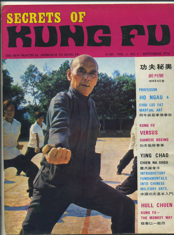 09/74 Secrets of Kung Fu