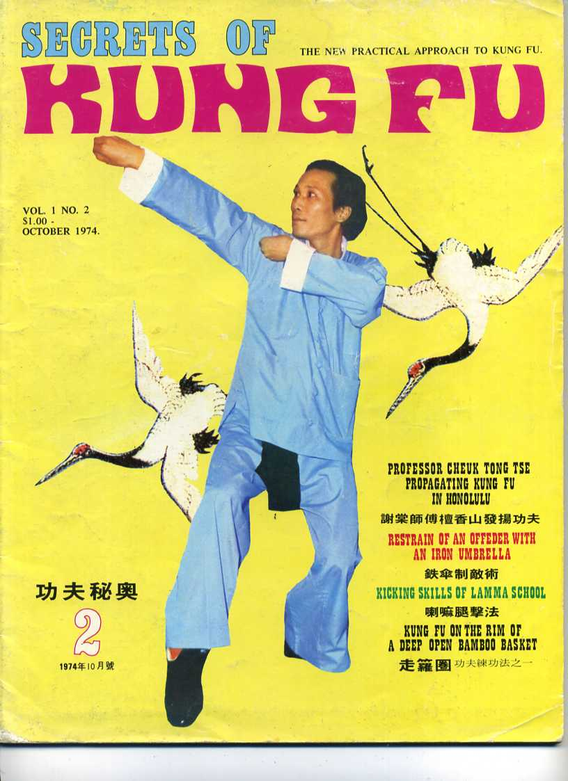 10/74 Secrets of Kung Fu