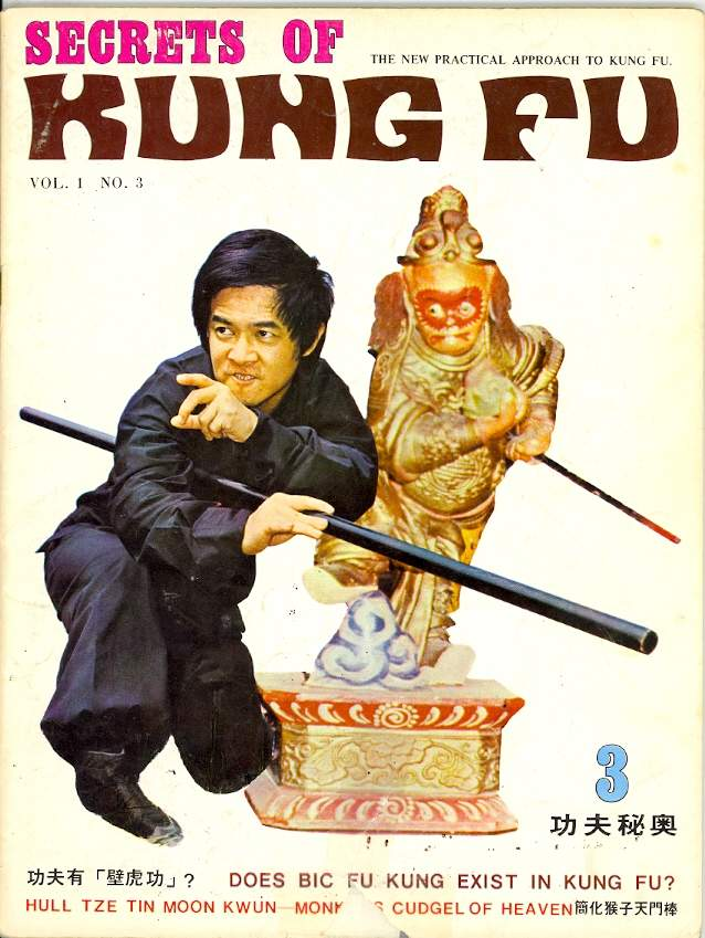 11/74 Secrets of Kung Fu