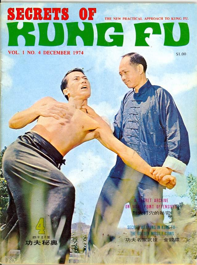 12/74 Secrets of Kung Fu