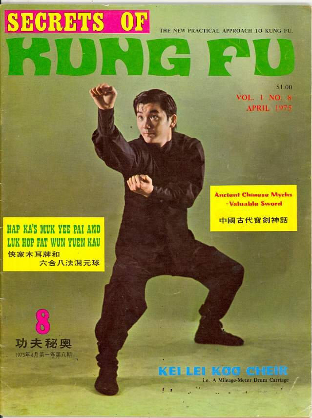 04/75 Secrets of Kung Fu