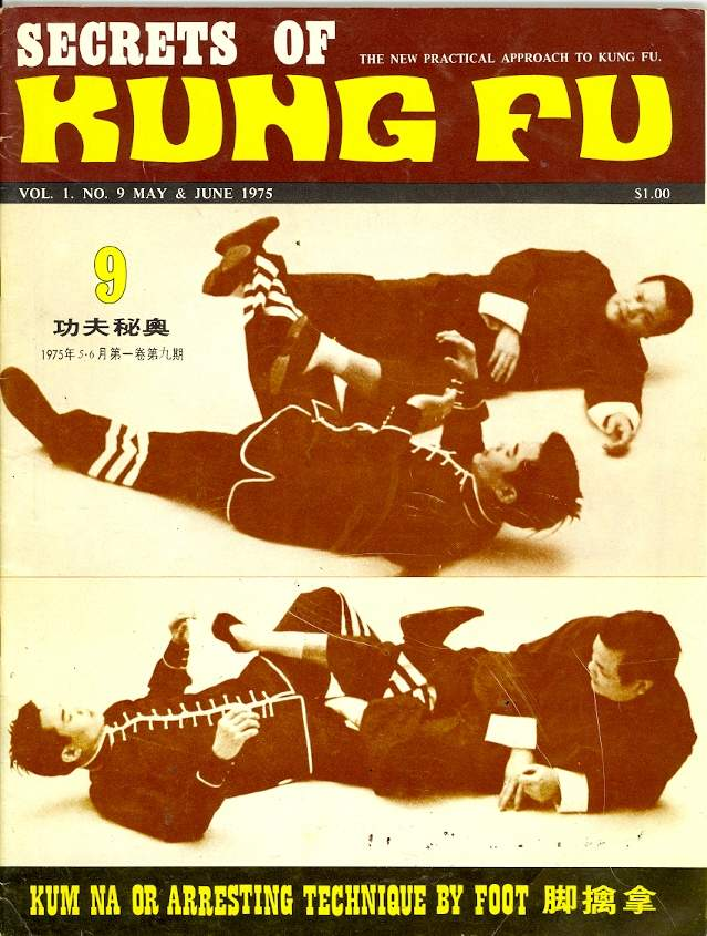 05/75 Secrets of Kung Fu
