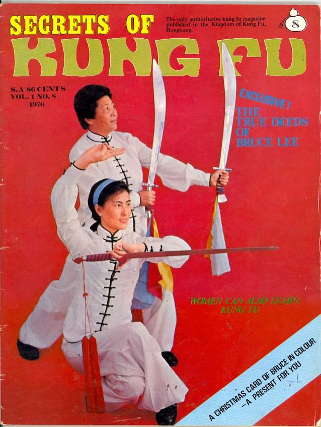 1976 Secrets of Kung Fu