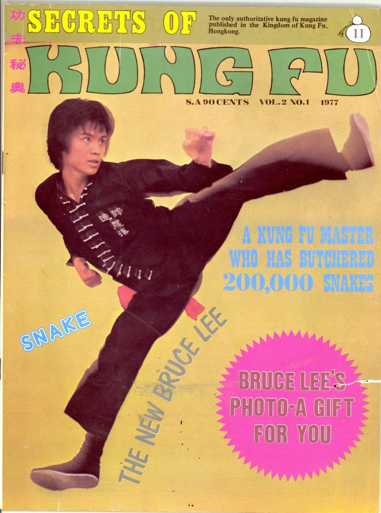 1977 Secrets of Kung Fu