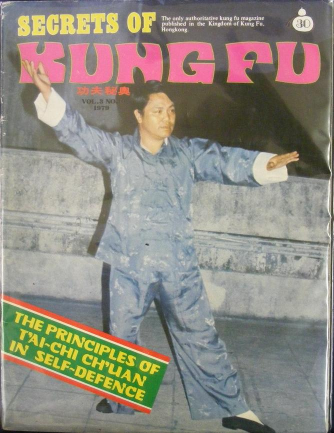 1979 Secrets of Kung Fu