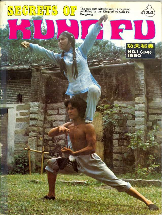1980 Secrets of Kung Fu
