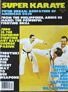 Summer 1981 Super Karate