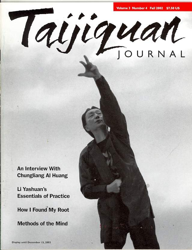 Fall 2002 Taijiquan Journal