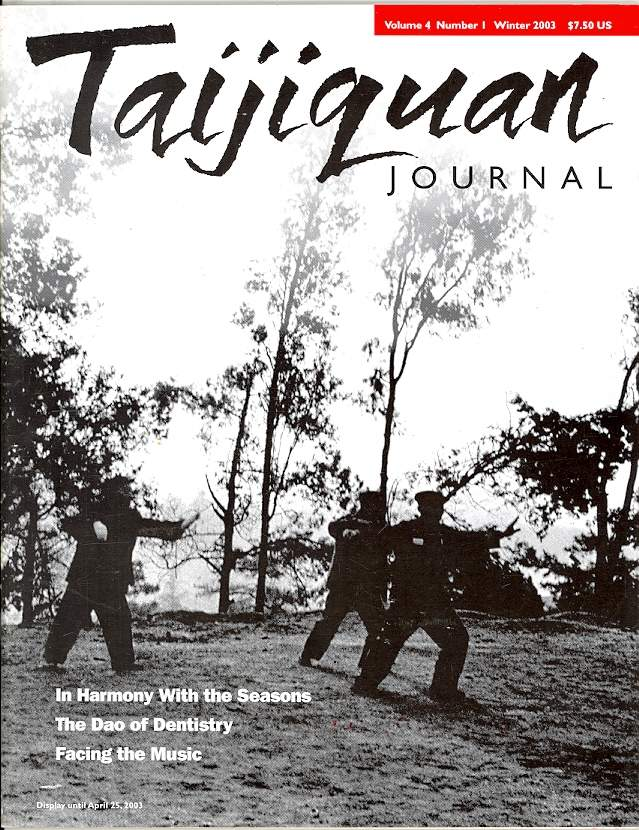 Winter 2003 Taijiquan Journal