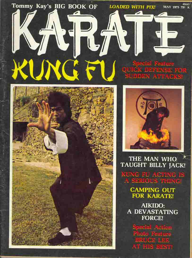 05/75 Tommy Kay's Big Book of Karate