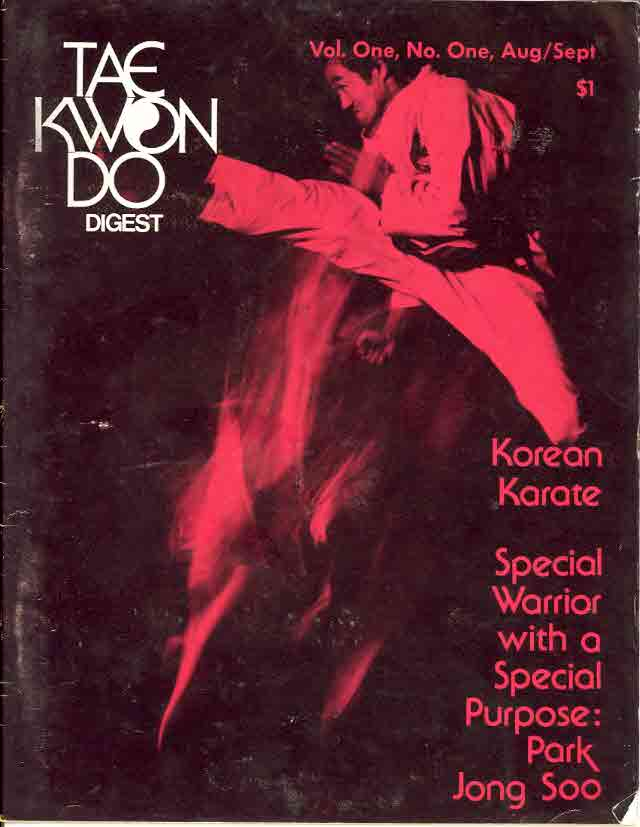 08/73 Tae Kwon Do Digest