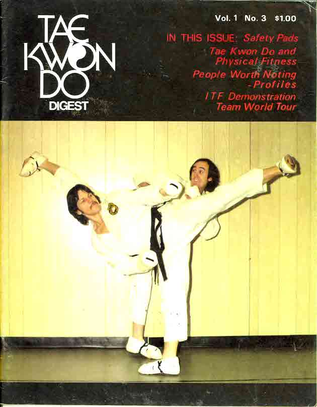 1973 Tae Kwon Do Digest