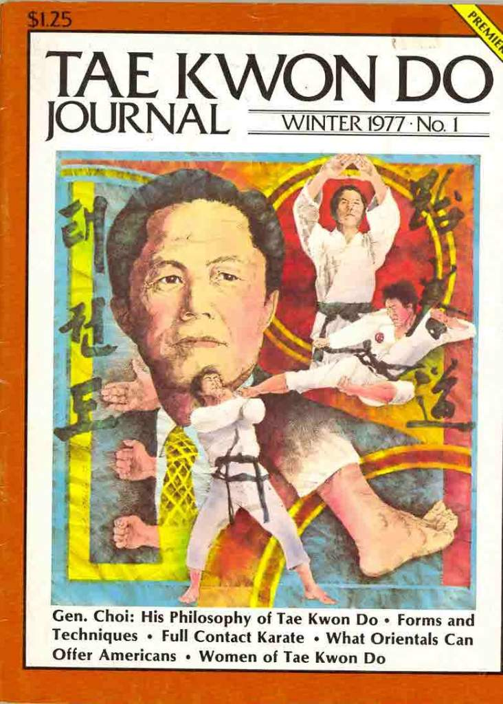 Winter 1977 Tae Kwon Do Journal
