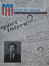 Winter 1986 U.S. Tae Kwon Do Journal