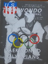 Summer 1988 U.S. Tae Kwon Do Journal