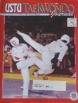 Winter 1993 U.S. Tae Kwon Do Journal