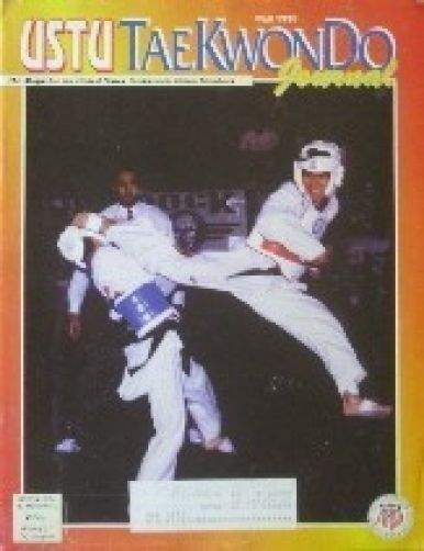 Fall 1995 U.S. Tae Kwon Do Journal