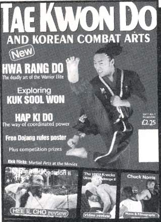 11/95 Tae Kwon Do and Korean Combat Arts