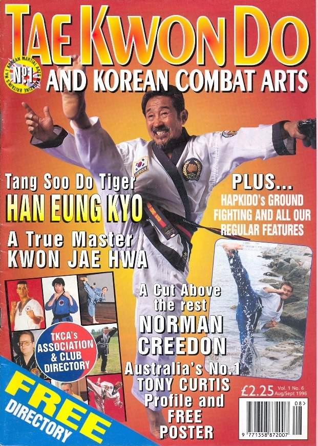 08/96 Tae Kwon Do and Korean Combat Arts
