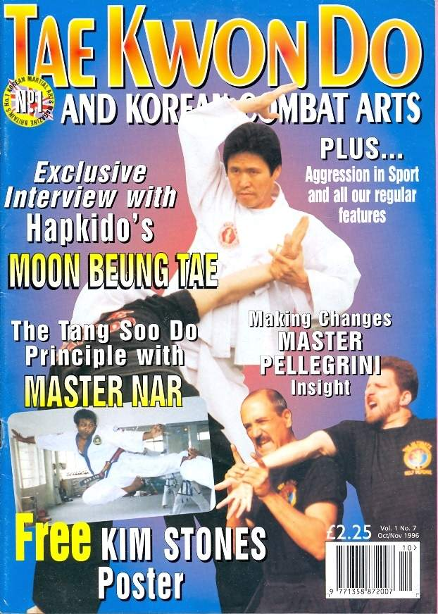 10/96 Tae Kwon Do and Korean Combat Arts