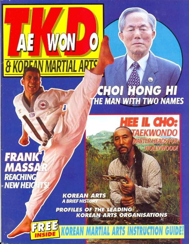 1995 Tae Kwon Do & Korean Martial Arts