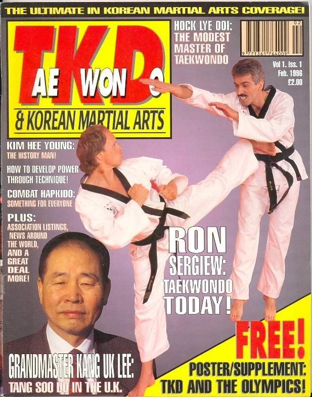 02/96 Tae Kwon Do & Korean Martial Arts