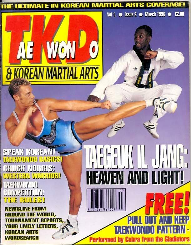 03/96 Tae Kwon Do & Korean Martial Arts