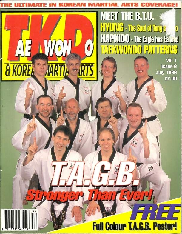 07/96 Tae Kwon Do & Korean Martial Arts