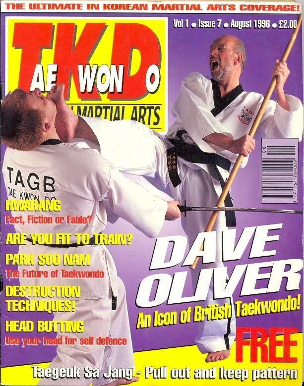 08/96 Tae Kwon Do & Korean Martial Arts