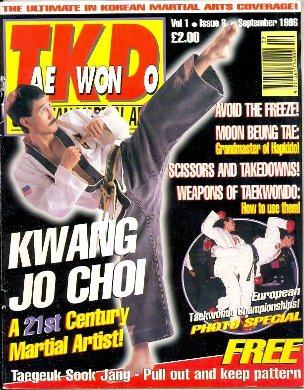 09/96 Tae Kwon Do & Korean Martial Arts