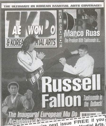 03/98 Tae Kwon Do & Korean Martial Arts