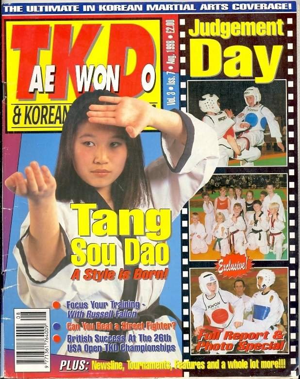 08/98 Tae Kwon Do & Korean Martial Arts