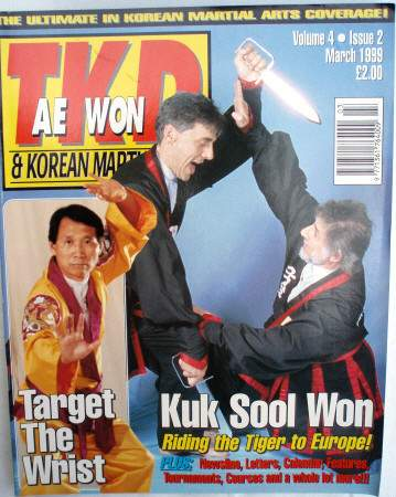 03/99 Tae Kwon Do & Korean Martial Arts