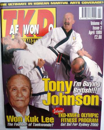 04/99 Tae Kwon Do & Korean Martial Arts