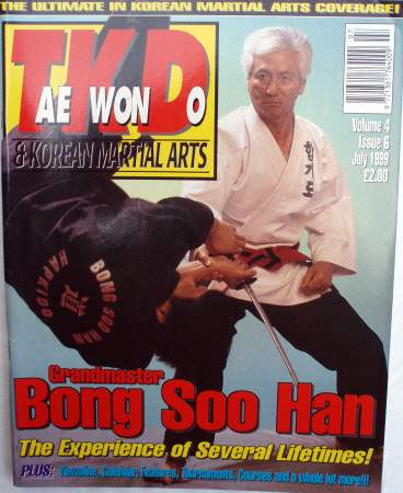 07/99 Tae Kwon Do & Korean Martial Arts