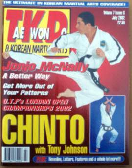 07/02 Tae Kwon Do & Korean Martial Arts