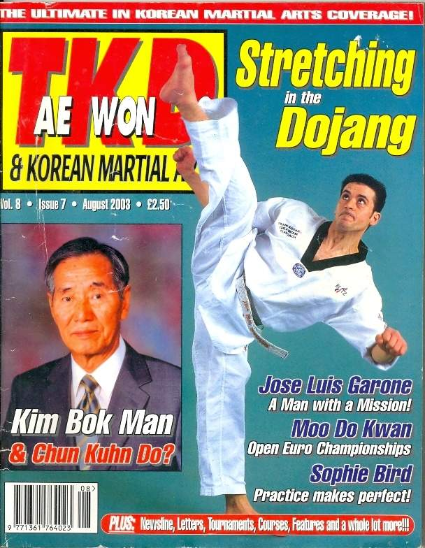 08/03 Tae Kwon Do & Korean Martial Arts