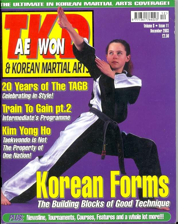 12/03 Tae Kwon Do & Korean Martial Arts