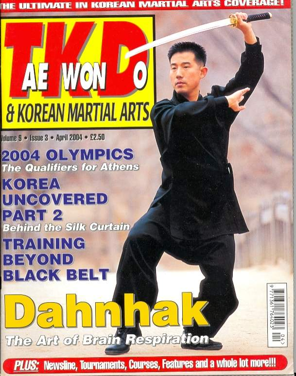 04/04 Tae Kwon Do & Korean Martial Arts