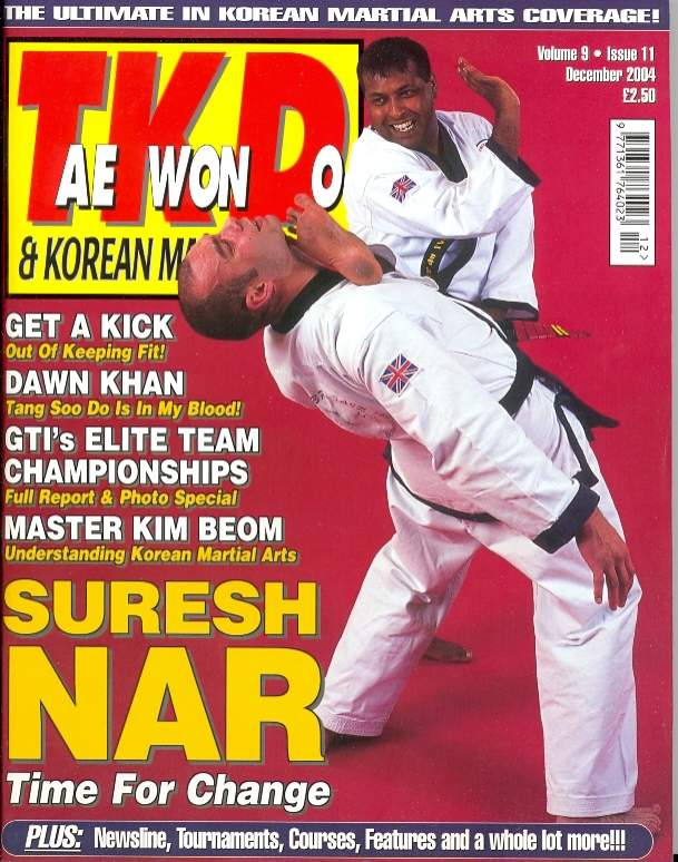 12/04 Tae Kwon Do & Korean Martial Arts