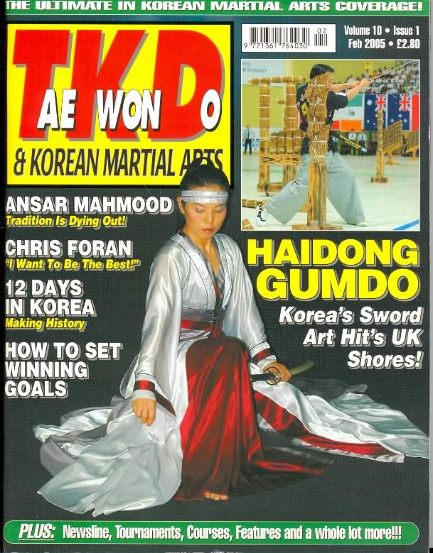 02/05 Tae Kwon Do & Korean Martial Arts