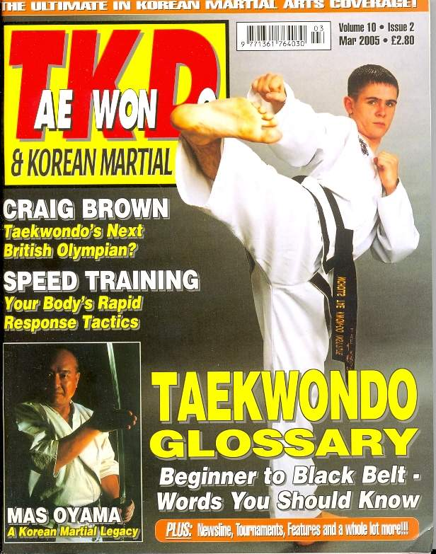 03/05 Tae Kwon Do & Korean Martial Arts