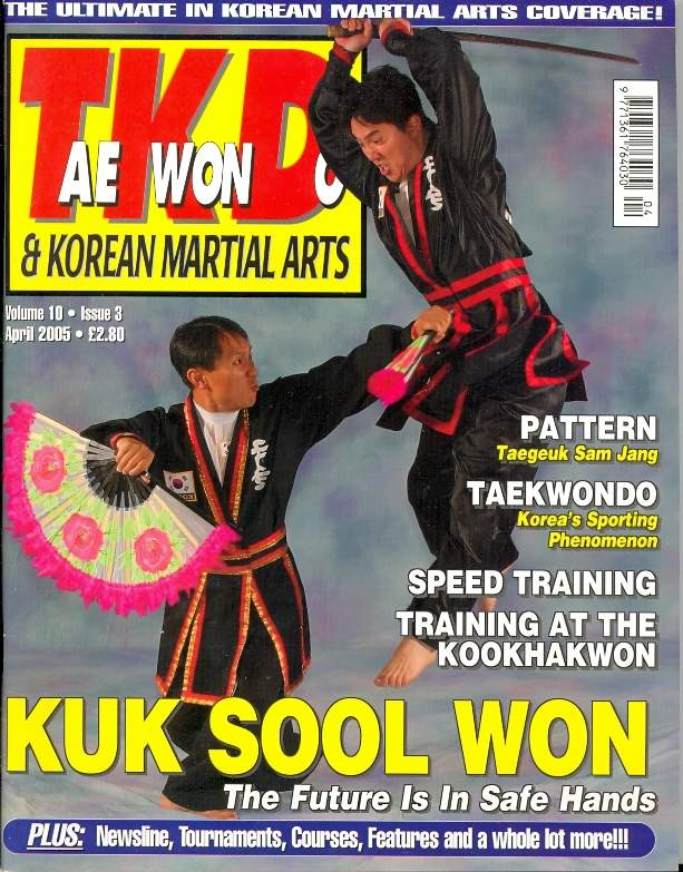04/05 Tae Kwon Do & Korean Martial Arts
