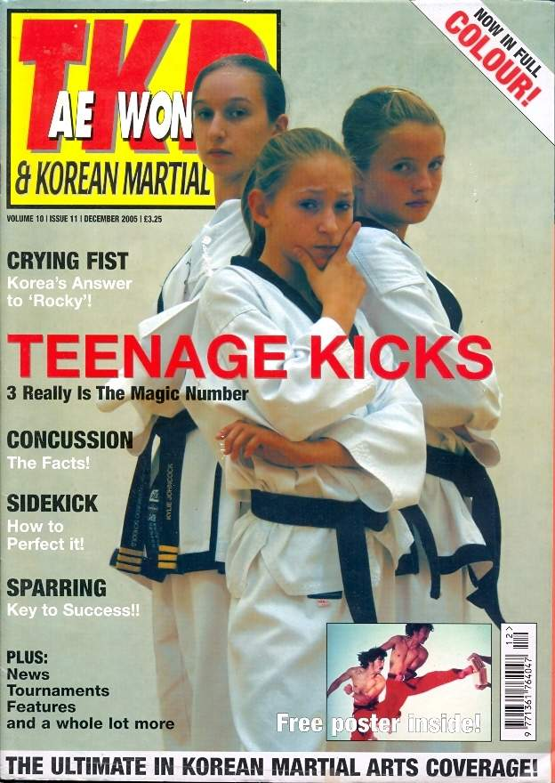 12/05 Tae Kwon Do & Korean Martial Arts