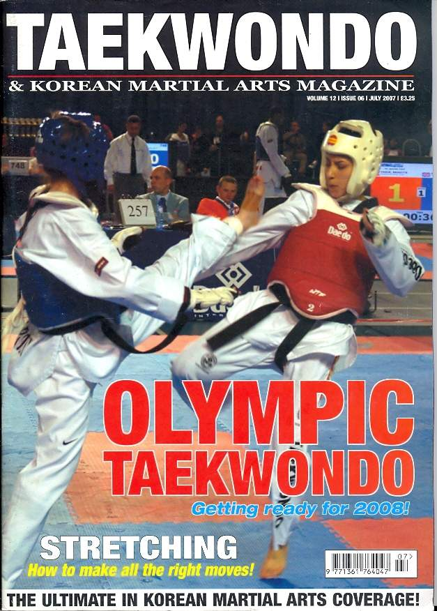 07/07 Tae Kwon Do & Korean Martial Arts
