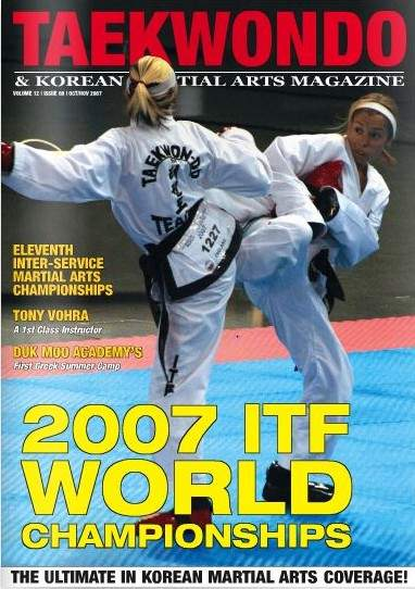 10/07 Tae Kwon Do & Korean Martial Arts