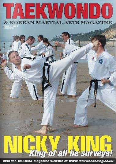 10/08 Tae Kwon Do & Korean Martial Arts
